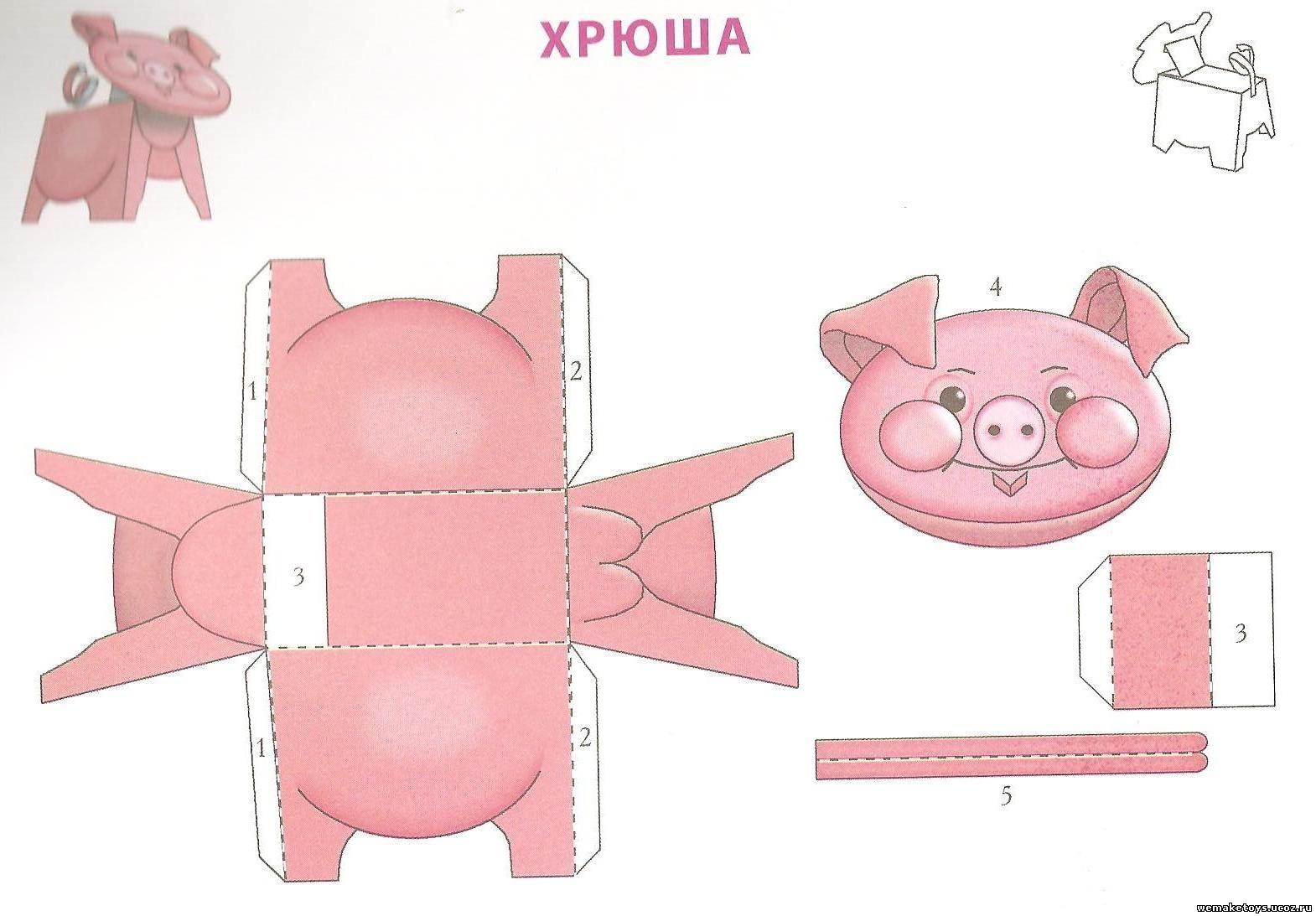 Игрушка из бумаги объемные
